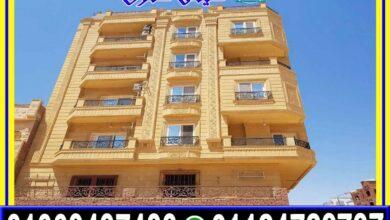 صورة اسعار حجر هاشمى هيصم توريد وتركيب 01003437483