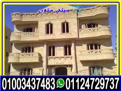 تصميم واجهات منازل مصرية