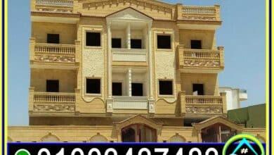 صورة ديكور واجهات منازل مودرن حجر هاشمى طبيعى 01003437483