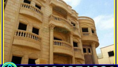 صورة واجهات حجر هاشمى هيصم واجهات فلل مودرن 01003437483