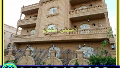 صورة اسعار الحجر الهاشمى فى مصر 2020 سعر حجر هاشمى هيصم