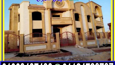 صورة واجهات حجر هاشمى كريمى واسعاره فى مصر 01003437483