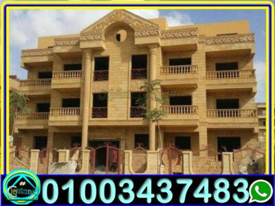 واجهات حجر هاشمى هيصم واجهات فلل مودرن 01003437483
