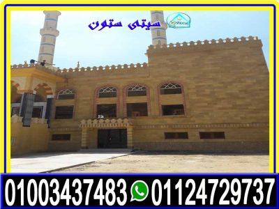 واجهات مساجد حجر هاشمى هيصم