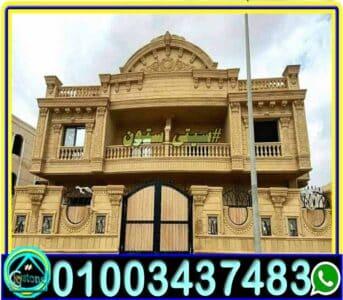 واجهات منازل حجر هاشمى مصر تشطيب واجهات