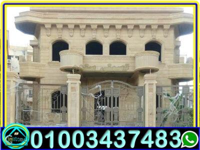 واجهات منازل مصرية حجر هاشمى