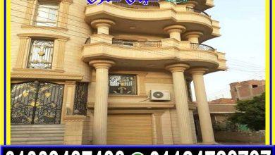صورة واجهات حجر هاشمى مودرن بتصاميم مصرية حديثة 01003437483