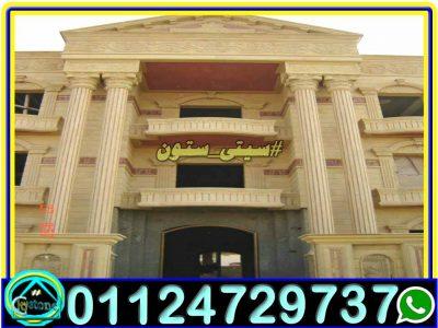 تشطيب واجهات منازل مصرية