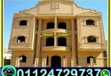 صورة تشطيب واجهات منازل مصرية بافضل انواع حجر هاشمى طبيعى