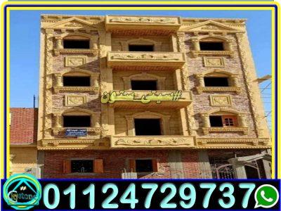 اسعار تركيب الحجر فى مصر 2020