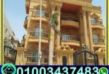 صورة ديكورات منازل كلاسيك حجر طبيعى 01003437483