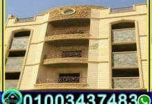صورة ديكورات حوائط حجر هاشمي 01003437483