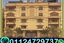 صورة ارخص اسعار حجر هاشمى فى مصر 01003437483
